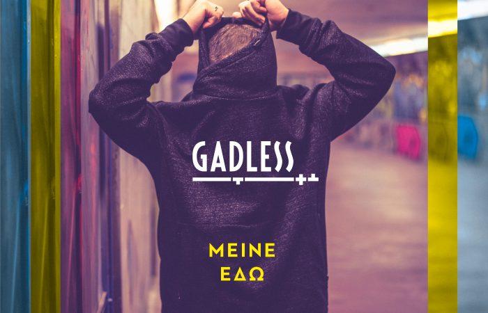 gadless-meine-edo-gr